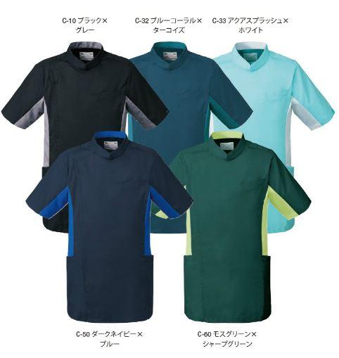 MZ-0129 ミズノ(mizuno) ジャケット メンズ