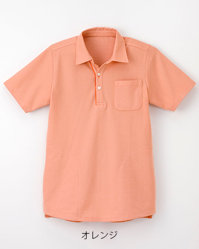 NC-2307 ナガイレーベン(nagaileben) ナハル 男女兼用ニットシャツ