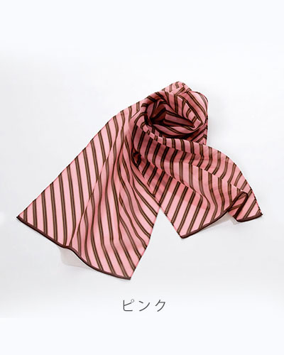 NF-5255 ナガイレーベン 事務・受付用スカーフ