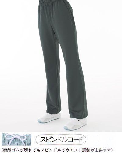 NJ-5203 ナガイレーベン(nagaileben)介護ウェア パンツ男女兼用