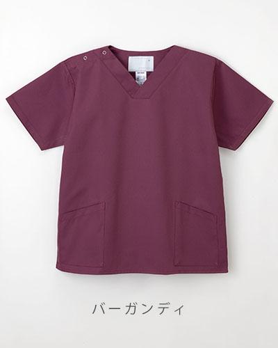 NR-8602 ナガイレーベン(nagaileben) 男女兼用スクラブ上衣