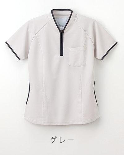 NX-5202 ナガイレーベン(nagaileben)介護ウェア ニットシャツ男女兼用