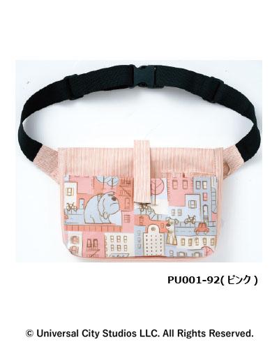 PU001 ウエストポーチ / ペット