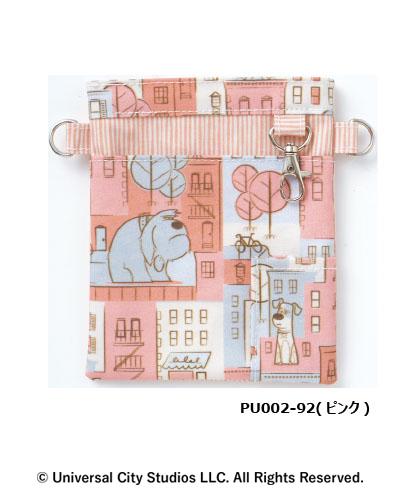 PU002 ソフトケース(印鑑ポケット付) / ペット
