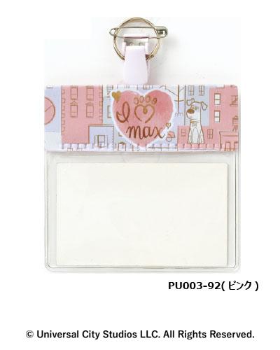 PU003 ネームホルダー / ペット