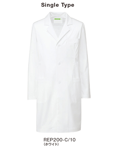 REP200 診察衣シングル型メンズハーフ丈 KAZEN・カゼン