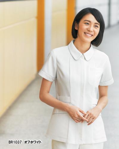 BR-1037 オンワード商事(ONWARD) レディスジャケット オフホワイト【半額キャンペーン対象】