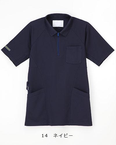 RK-5292 ナガイレーベン 男女兼用上衣