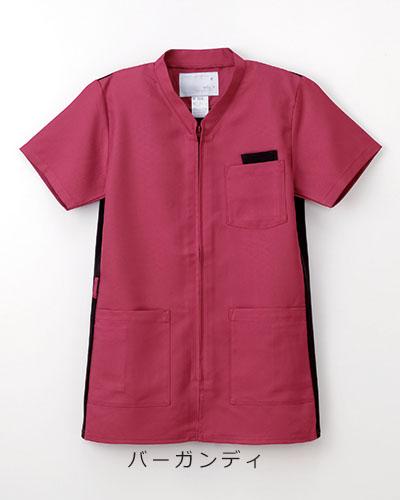 RT-5072 ナガイレーベン(nagaileben)男女兼用上衣