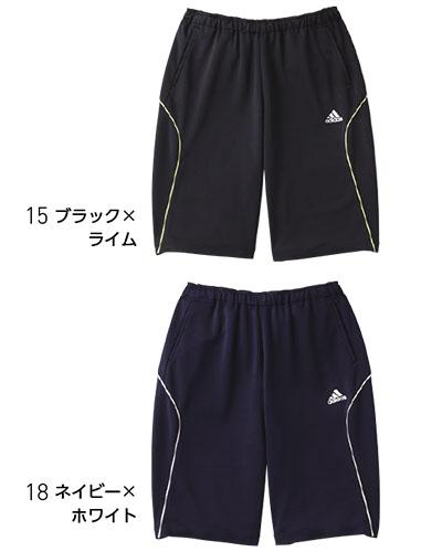 SCS702 adidasアディダス ケア ショートパンツ(男女兼用)
