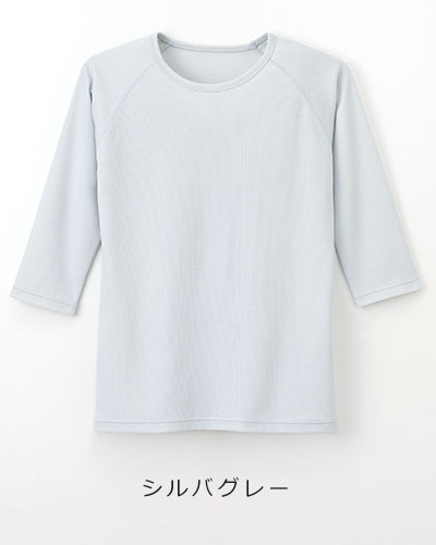 SI-5077 ナガイレーベン(nagaileben)男女兼用あったかインナーTシャツ
