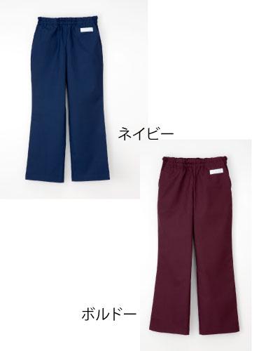 SL-5093 ナガイレーベン(nagaileben) 男女兼用パンツ 全9色