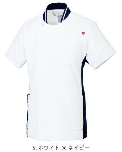 UQM1008 ルコックスポルティフ メンズジャケット