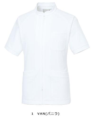 UQM1501 ルコックスポルティフ 男女兼用ジャケット