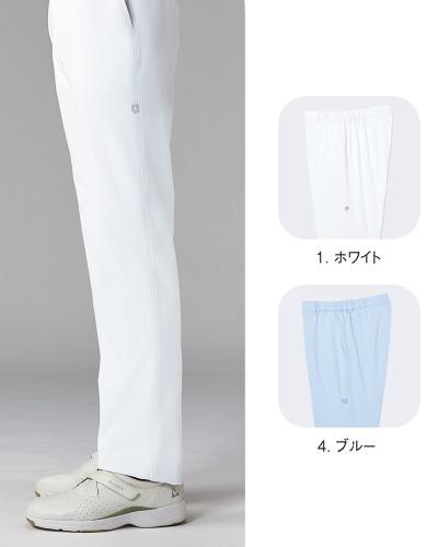 UQM2101 ルコックスポルティフ ストレートパンツ メンズ