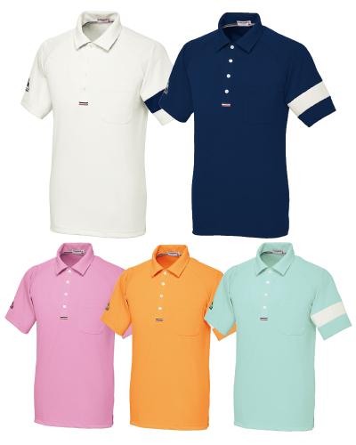 UZL3041 ルコックスポルティフ 男女兼用 ニットシャツ