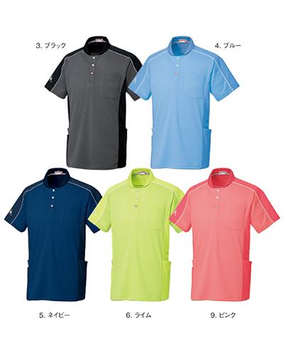 UZL3051 ルコックスポルティフ 男女兼用 ショールカラーシャツ