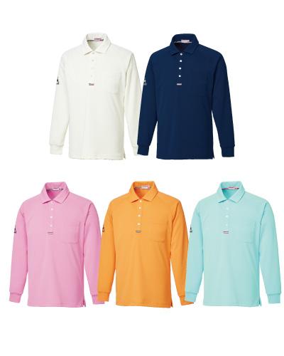 UZL3053 ルコックスポルティフ 男女兼用 長袖ニットシャツ 2017年新商品