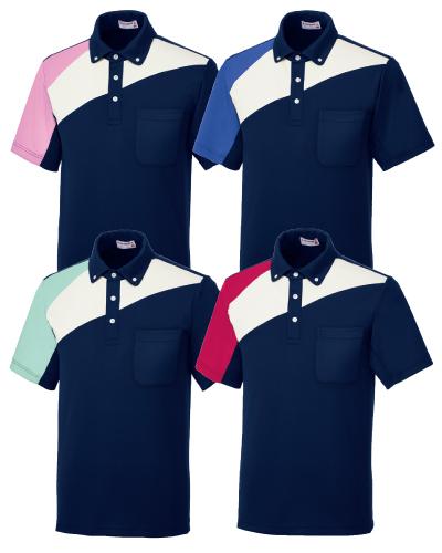 UZL3093 男女兼用 ニットシャツ ルコックスポルティフ
