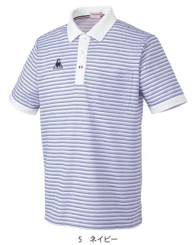UZL8023 ルコックスポルティフ 男女兼用ボーダーニットシャツ