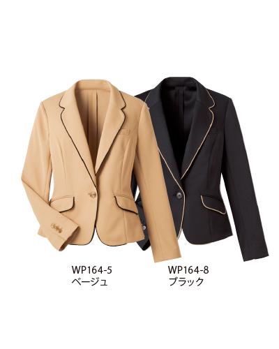 WP164 HANECTONE ジャケット