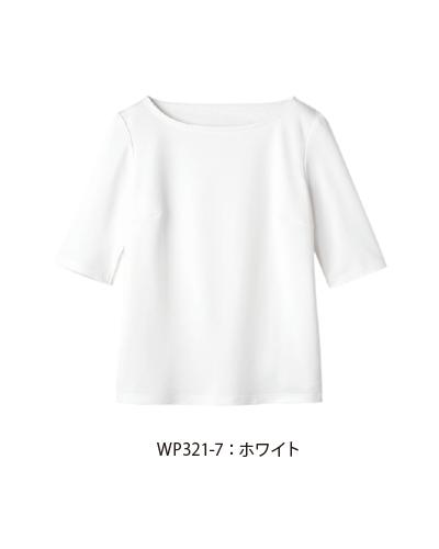 WP321 HANECTONE カットソー 五分袖