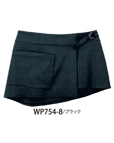 WP754 HANECTONE ラップエプロン