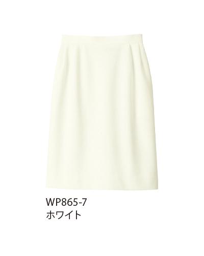 WP865 HANECTONE スカート