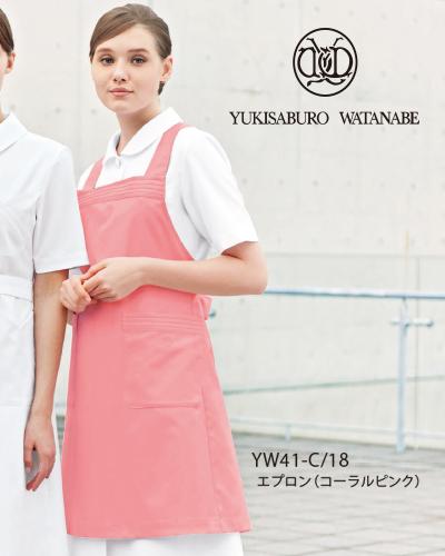 YW41 渡辺雪三郎ナースエプロン KAZEN・カゼン