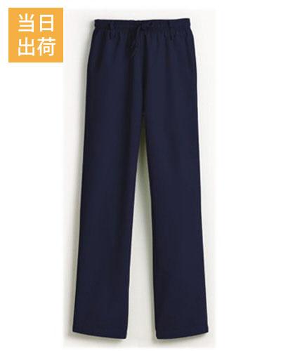 【当日出荷】Z1027 クラシックパンツ男女兼用 ネイビー S.C.R.U.B.S(スマートスクラブス)