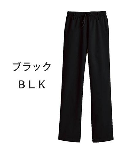 Z-2028 100%コットン  クラシックパンツ男女兼用 S.C.R.U.B.S(スマートスクラブス) 【全6色】