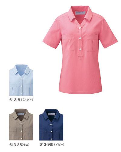 613 レディスシャツ KAZEN・カゼン