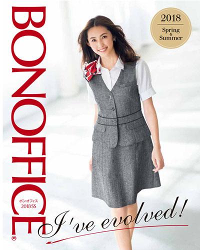 BON 受付・接客・事務服カタログ