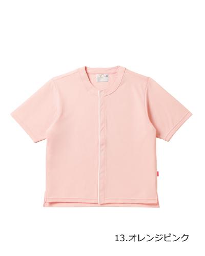 CR837 半袖シャツ男女兼用 キラク(KIRAKU)