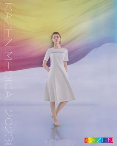 KAZEN メディカルカタログ