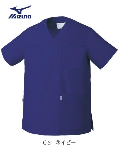 MZ-0051 ミズノ(mizuno) スクラブ男女兼用