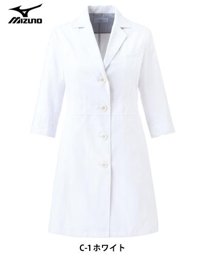 MZ-0057 ミズノ(mizuno) レディスドクターコート七分袖