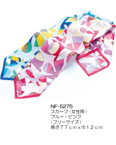 NF-5275 ナガイレーベンナハルスカーフ(女性用)