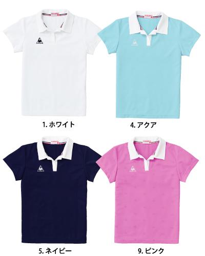 UZL3014 ルコックスポルティフレディススキッパーポロシャツ