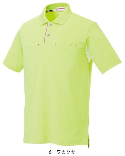 UZL3031 ルコックスポルティフ男女兼用ポロシャツ