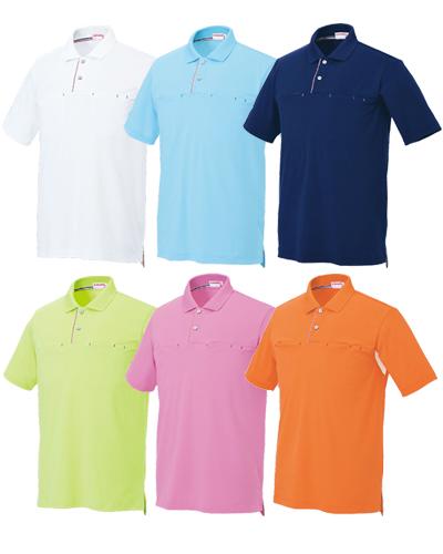 【半額セール対象】UZL3031 男女兼用 ポロシャツ ルコックスポルティフ