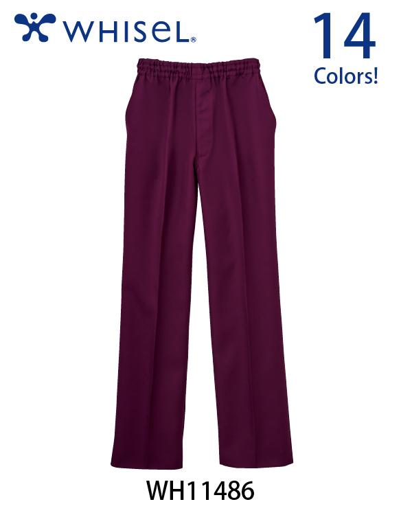 WH11486 男女兼用パンツ WHISEL(ホワイセル) 全14色