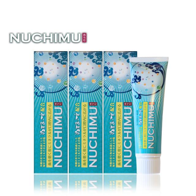 海のミネラルが歯に届く、薬用歯磨き「NUCHIMU)」