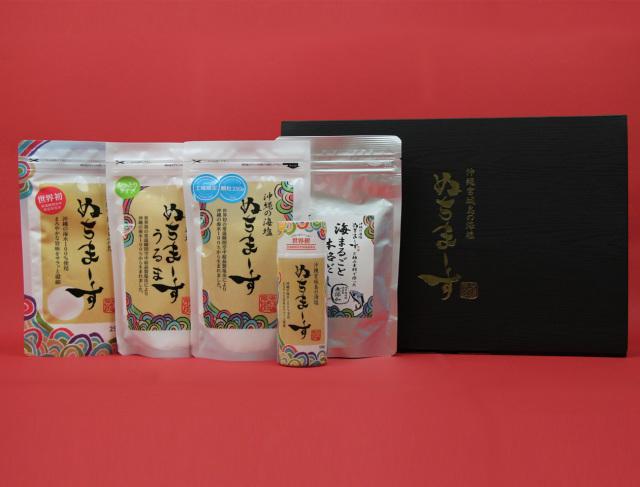 ぬちまーす味くらべギフト【ギフト箱付】