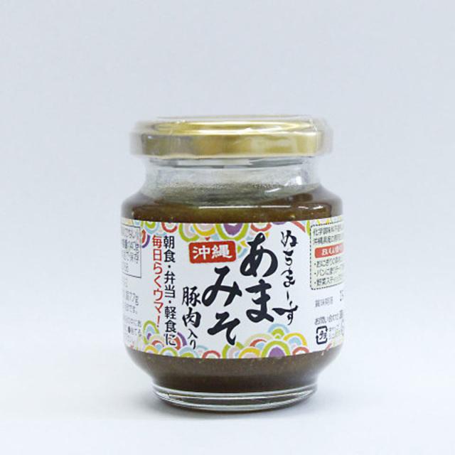 無添加仕込み「ぬちまーす本格みそ」に 沖縄県産の黒糖と豚肉を100%使用