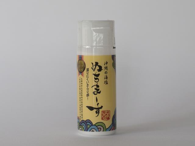 ぬちまーすクッキングボトル(150g)
