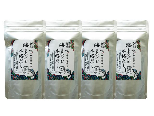 【送料無料】海まるごと 本格だし(8g×12包)×4袋【メール便】