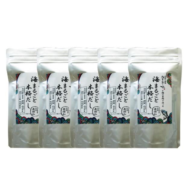 本格お出汁のパック、7種類の国産原料を使った海まるごと本格だしは、簡単にうま味の相乗効果が作れます。最高の味わいです。