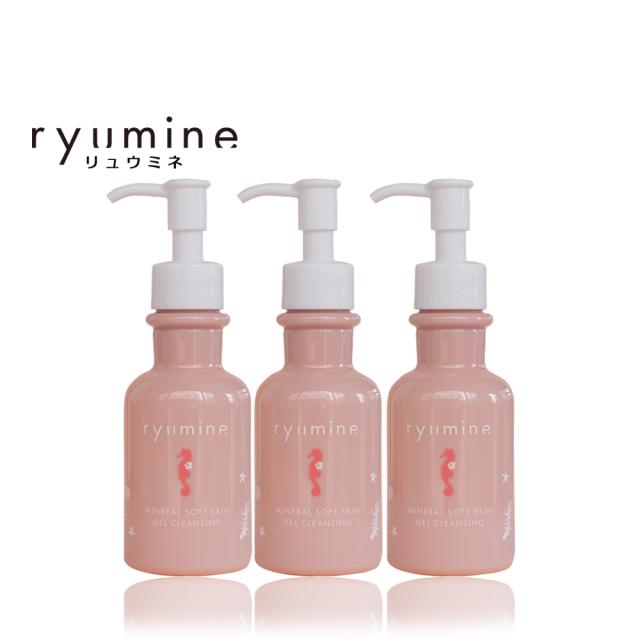 シルクソルトを配合した海のミネラル美容シリーズ「ryumine(リュウミネ)」