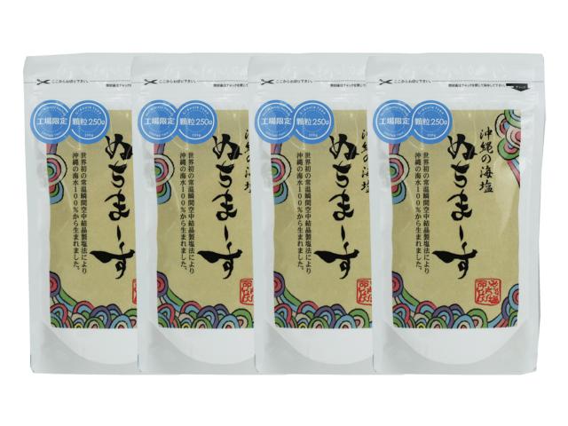 ぬちまーす顆粒タイプが250gで登場、直営ショップ限定販売です。